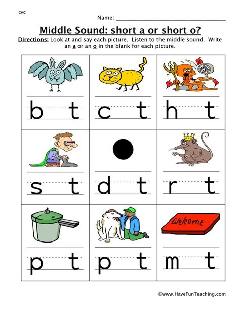 0008185778 special sounds level kg vowel worksheets page 3 of 11 have fun teaching