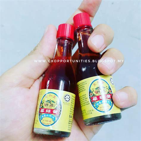 Minyak Adas cxopportunities minyak yu yee cap limau minyak turun