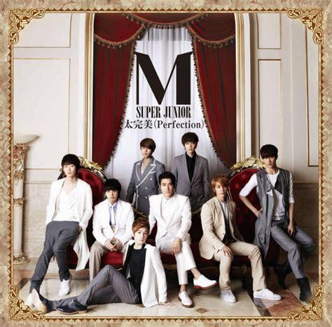 download mp3 album play super junior download mini album super junior m perfection
