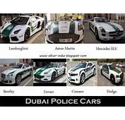 DUBAI POLICE ROYAL TEAM  Kreto Speed
