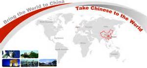 china business network