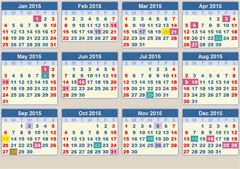 printable calendar 2015 south africa with public holidays calendar 2015 with holidays eclipse 2015 in south africa