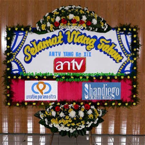 Bunga Papan Ucapan Ulang Tahun The Best Motiv toko bunga florist jakarta indonesia flower shop karangan bunga papan ulang tahun