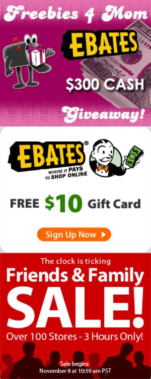 closed 300 ebates giveaway for back on