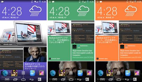 htc sense launcher apk install htc blinkfeed launcher keyboard on android apk naldotech