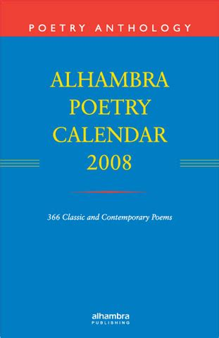 indiana s best emerging poets an anthology books alhambra poetry calendar 2008