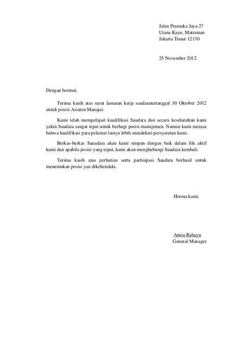 contoh surat lamaran it bahasa inggris ndang kerjo