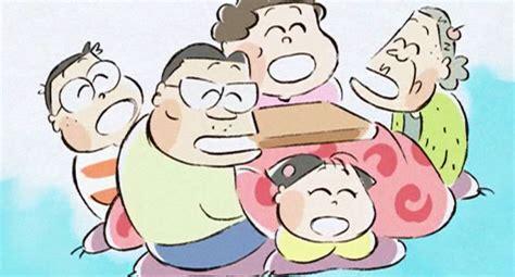 Buku Komik Yamada Family Keluarga Yamada eiga rebyu my neighbors the yamadas 1999