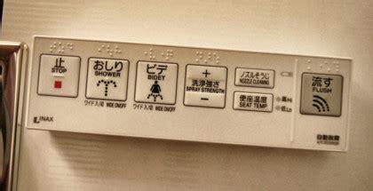 japanische toilette deutschland nusa dua auf bali relaxen an wundervollen str 228 nden