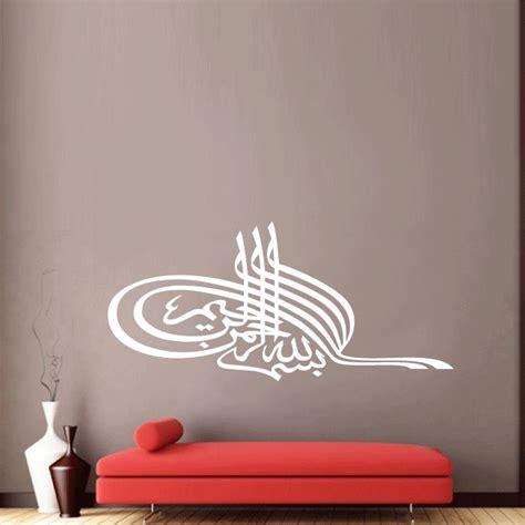calligraphie ottomane les 9 meilleures images du tableau stickers islam
