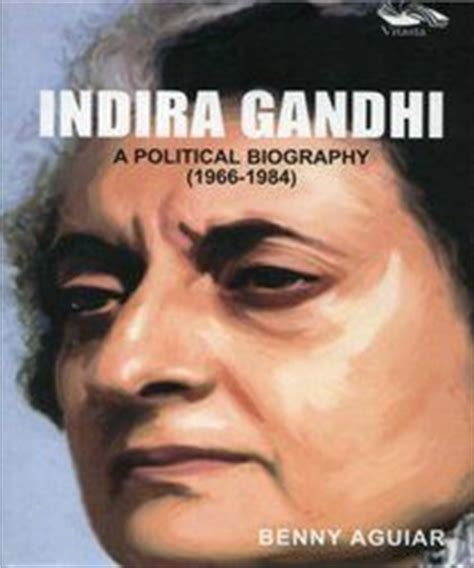 gandhi biography author atal bihari vajpayee prime minister of india by sujata
