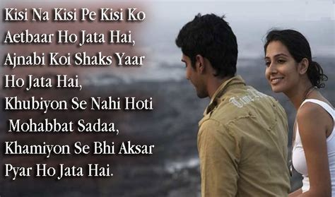 Love Shayari Urdu SMS facebook in english in urdu facebook