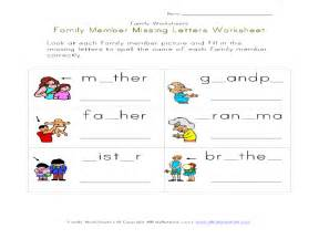 teaching family members to kindergarten lawteched