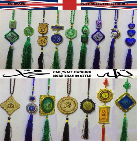 Swt Hangging 1 fancy islamic car mirror hanging ornament allah swt and