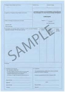 preferential certificate of origin