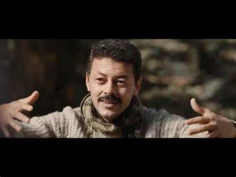 nabil ayouch razzia bande annonce razzia de nabil ayouch bande annonce youtube