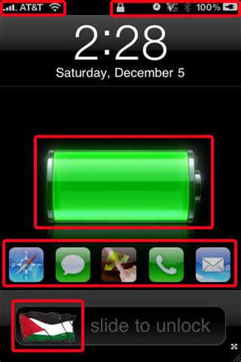 iphone pattern lock screen without jailbreak jailbreak iphone to get the full power jailbreak iphone