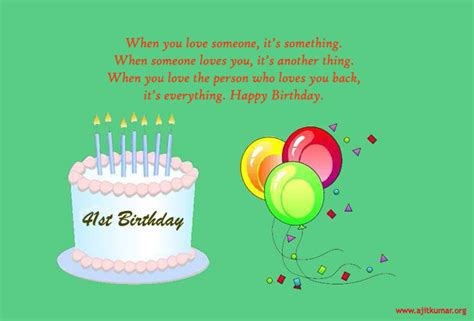 Happy 41st Birthday Wishes 44th Birthday Quotes For Brother Quotesgram