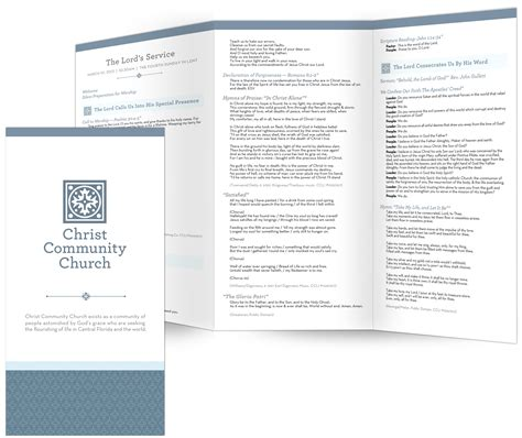 church bulletin template church bulletin design pictures