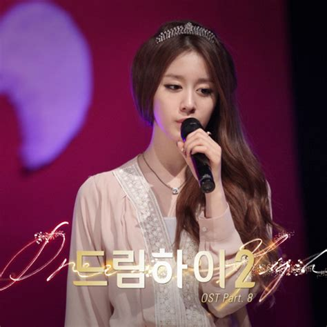ost dream high 2 indowebster day by day the dreamer tara jiyeon dream high 2 ost
