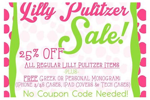 printable coupons for lilly pulitzer