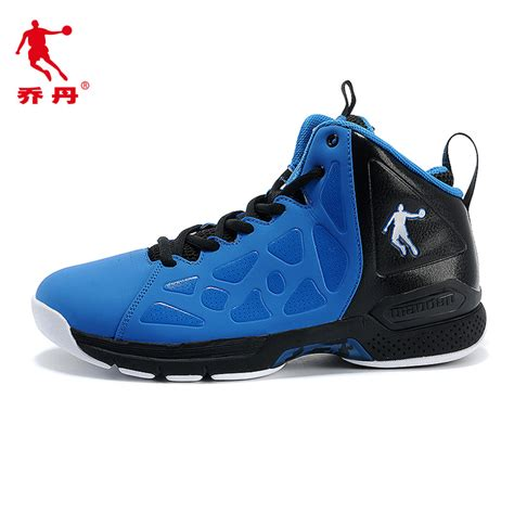 size 7 basketball shoes mens basketball shoes china qiaodan zapatillas size