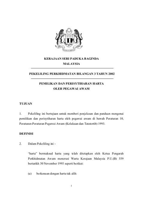 liquidacion impuesto goernacion cundinamarca impuesto vehiculo valle 2014 autos post