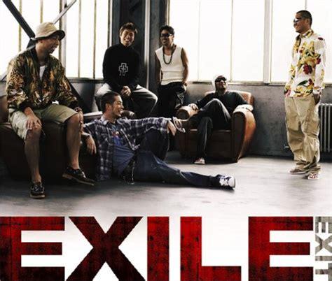 real exile lyrics exile discography 22 albums 49 singles 0 lyrics 99