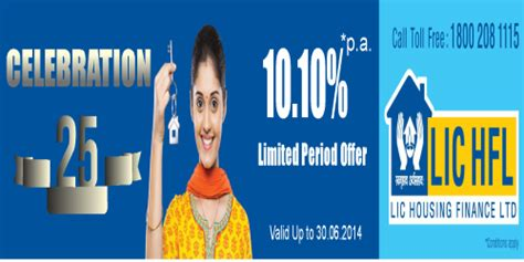 lic housing loan review lic housing finance ltd in saidapet chennai 600015 sulekha chennai