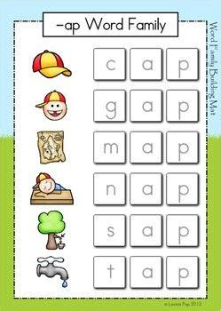 ar scrabble word word family word building mats cvc and ccvc words word