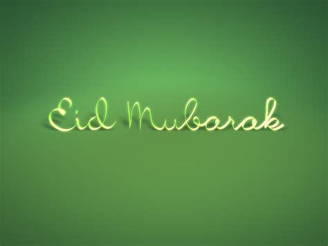 Eid Mubarak Gift Card - eid ul fitr greetings happy eid mubarak hd desktop wallpapers greeting cards