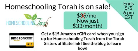 Amazon Gift Card Reseller - homeschooling archives torah sisters