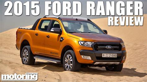 ford ranger 2015 ford ranger wildtrak 2015 orange pixshark com