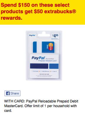 Are Walmart Gift Cards Reloadable - visa gift cards online reloadable walmart mastercard db giftcards