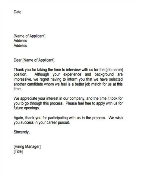 job application rejection letters templates