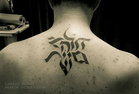tattoo lad bible am israel chai by hebrew tattoos com hebrew calligraphy