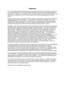 sle statement of purpose electrical engineering