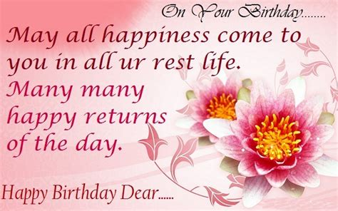 Happy Birthday Wish For Sms Birthday Wishes Sms Hd Wallpaper