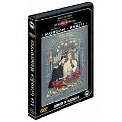 coffret rene clair les grandes manoeuvres ren 233 clair dvd zone 2 achat
