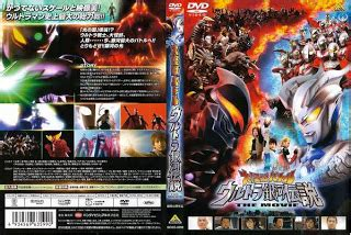 film sejarah ultraman review movie mega monster battle ultra galaxy legends the