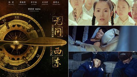 zhang ziyi forever young headlines from china forever young zhang ziyi s best
