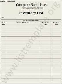 10 best images of business inventory list template