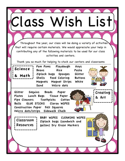 classroom wish list template 28 images wish list