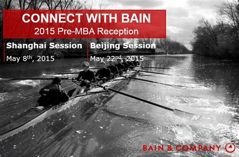 Bain Pre Mba Program by Connect With Bain 2015 Pre Mba Reception招聘 北京上海实习招聘