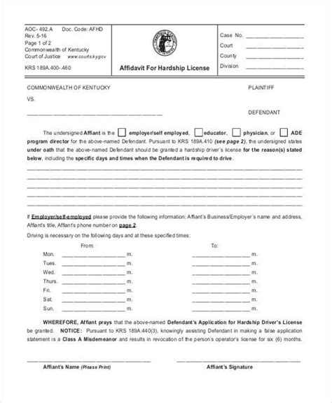 Hardship Affidavit Letter Sle Affidavit Form Template