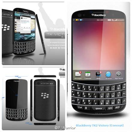 Hp Bb Tk Victory blackberry tk victory曝光 转 wp7吧 百度贴吧