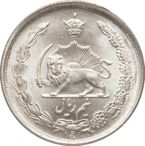Calendrier Iranien 189 Rial Reza Chan Pahlavi Iran Numista
