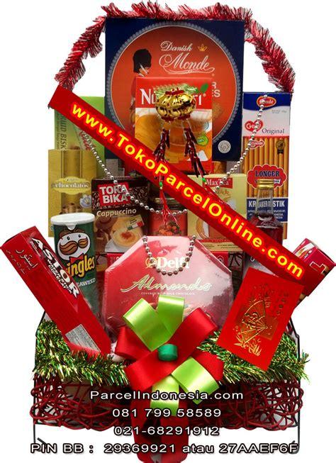 Broken Serena Snack Nissin 300 Gr parcel new year parcel jakarta call 021