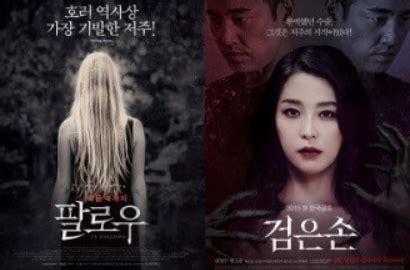 film panas lokal memasuki musim panas bioskop korea kebanjiran film horor
