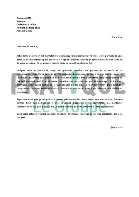 Lettre De Motivation De Dcg Lettre De Motivation Pour Un Stage En Bts Comptabilit 233 Pratique Fr